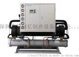 工业专用低温工业制冷机25HP水冷开放式冷冻机组