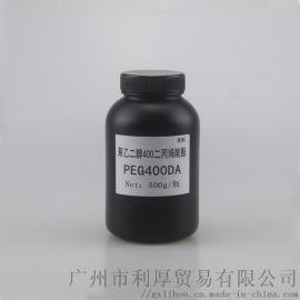 PEG400DA聚乙二醇400二丙烯酸酯 0827