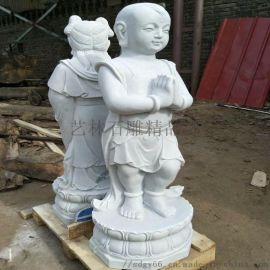 汉白玉石雕童子善财童子童男童女佛像雕塑