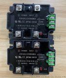 直流電機正反轉控制模組ZFM-1012 電壓12V 電流10A 滿志