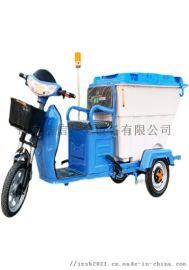 500L桶电动三轮保洁车 小区垃圾清理运输车