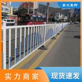 浙江金华塑钢道路护栏   隔离栏生产商