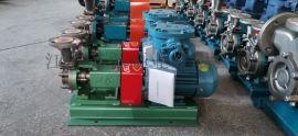 WB旋涡泵