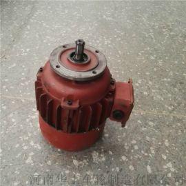 ZDY21-4葫芦跑车电机 电动葫芦锥形运行电机