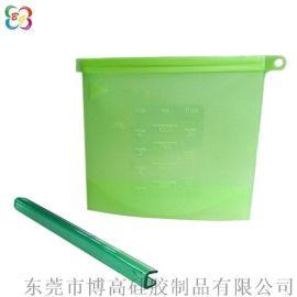厂家直销硅胶保鲜袋 高弹力大容量硅胶食品袋有现模