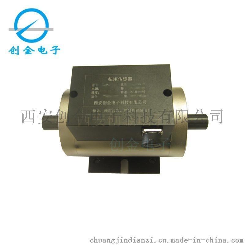 旋转扭矩传感器 动态扭力变送器 转速传感器