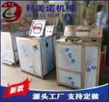 桶裝水洗桶機 BS-1拔蓋刷桶機