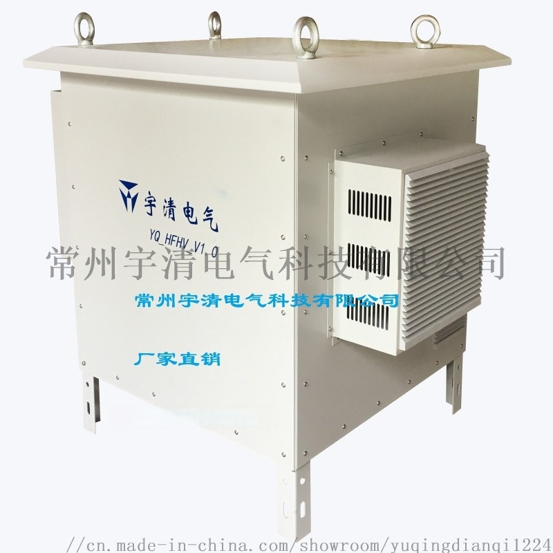 YQPL_01除塵脈衝電源