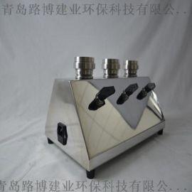 LBW-300B微生物限度检测仪