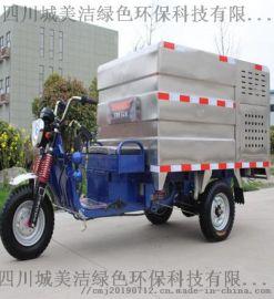 城美洁DG31000GY 1000L不锈钢高压冲洗车