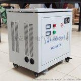 380v升1140v三相升压变压器 安徽厂家定制