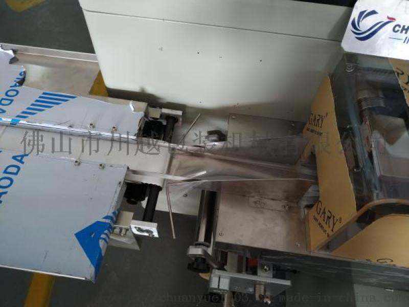 多支护手霜包装机,护手霜套袋机