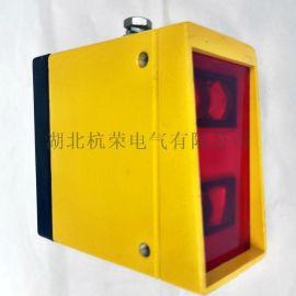 红外线防撞仪YS73-R5F大车限位器