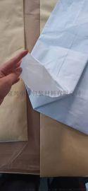 厂家直销纸塑复合袋-定做25KG纸塑复合袋