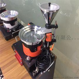 日本BFC/韩臣振动盘可替换神钢自动化送料设备