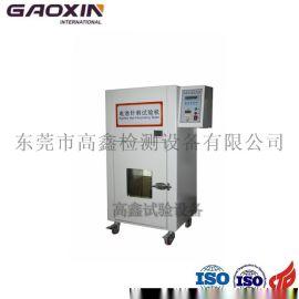 东莞高鑫12年制造锂电池针刺试验机
