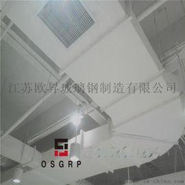 无机玻璃钢风管 超市通风管道-「江苏欧升」