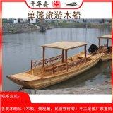 河北廊坊木制旅游木船多少钱