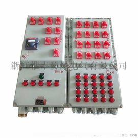BXK防爆控制箱鋼板焊接IIC級防爆控制箱殼體