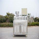 全自動自熟型粉絲機 雜糧粉條機 不鏽鋼粉條機