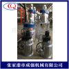 成强机械厂家直销热冷混除尘器 混合机除尘器