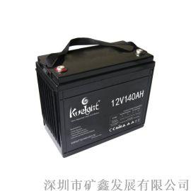 Kweight矿鑫供应铅酸蓄电池、UPS专用 铅酸蓄电池、免维护铅酸蓄电池