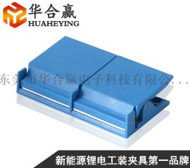 数码软包电芯压力化成夹具,四线测试夹具,**电夹具