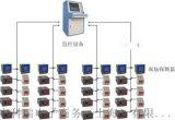 寧江大院電氣火災監控系統的設計及應用