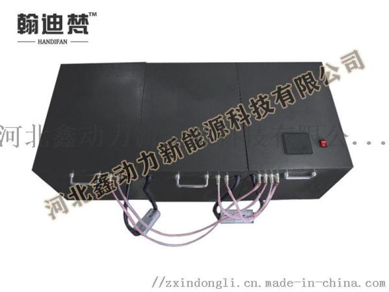 太陽能儲能磷酸鐵鋰電池