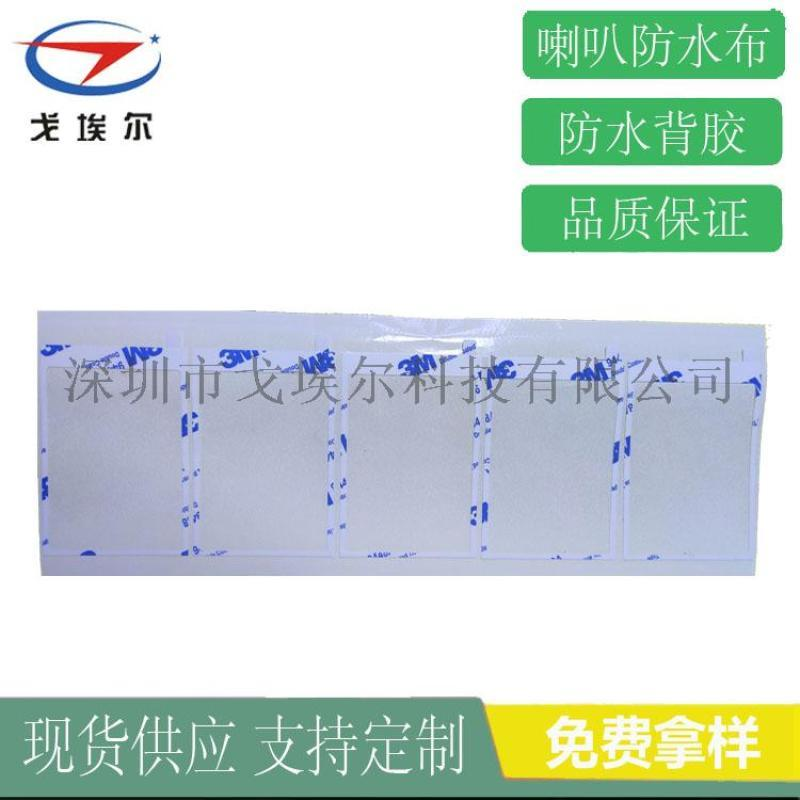 高彈性顯示屏防水泡棉