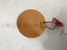 PI 聚酰亚胺电热膜柔性高温电加热膜电加热片