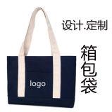 个性手提袋定制可定制logo上海方振箱包定制