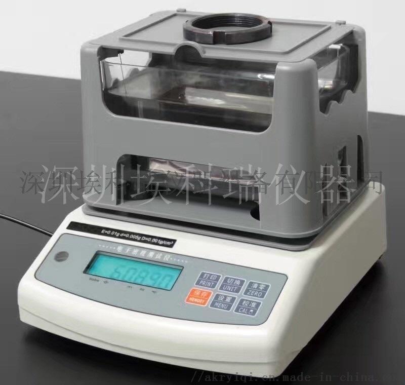 石墨垫片密度计 氧化铝粉密度测试仪