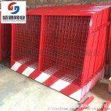 供應紅白黃黑基坑護欄地鐵口建築工地臨邊防護基坑圍欄