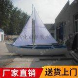 自贡7米装饰船户外厂家地址