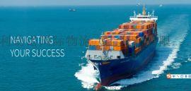 国际物流,海运,集装箱运输