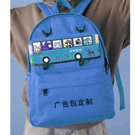 2020儿童书包定制厂家学生书包定制双肩书包定制