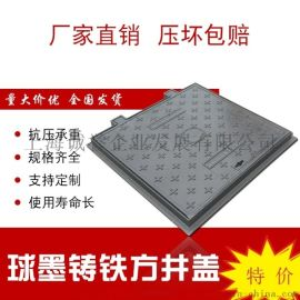 上海球墨铸铁方形井盖市政下水井盖雨水污水下水道井盖