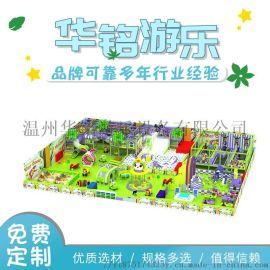 华铭游乐厂家直销淘气堡 室内儿童游乐设备
