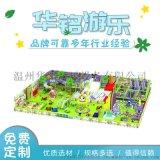 華銘遊樂廠家直銷淘氣堡 室內兒童遊樂設備