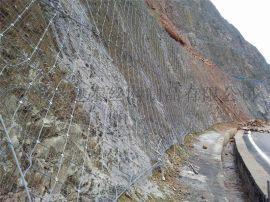 山体滑坡边坡防护网安装