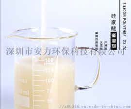 消泡剂生产厂家 海水淡化消泡剂 油田开采消泡剂