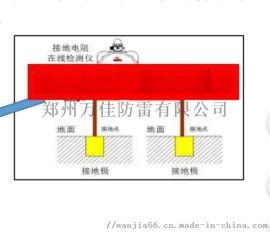 地埋式智能防雷测试系统 雷电峰值采集器