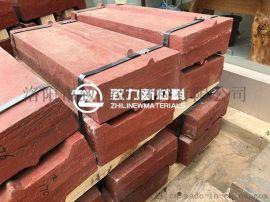 1214反击破碎机板锤专业生产厂家直销