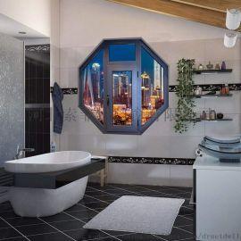 德鲁特系统门窗铝合金门窗65窗定制