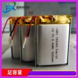 3.7v聚合物锂电池554070发热鞋、发热衣