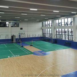 北海舞台木地板体育馆篮球场运动木地板施工单位