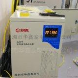 華鑫泰三相30KVA交流穩壓器 30KW智慧穩壓器