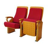 剧院椅(MC-5598)