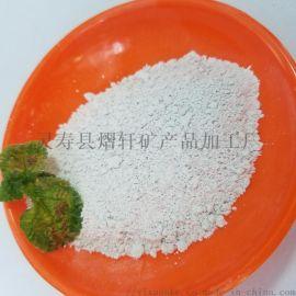 厂家**驻极母粒专用纳米白电气石粉